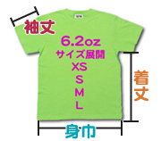 6.2ozTシャツ